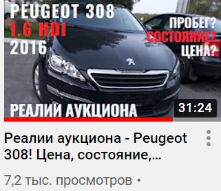 Дмитрий Клеймук